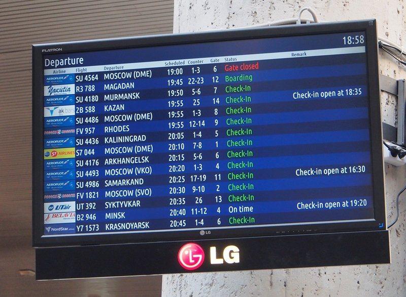 Как проходит регистрация на рейс в аэропорту? – Блог Купибилет