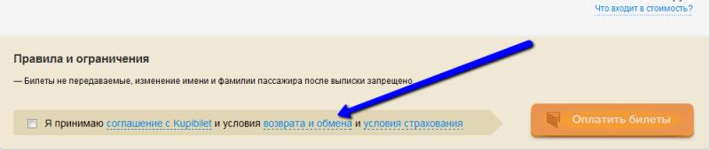 Услуги мфц москва выписка из квартиры