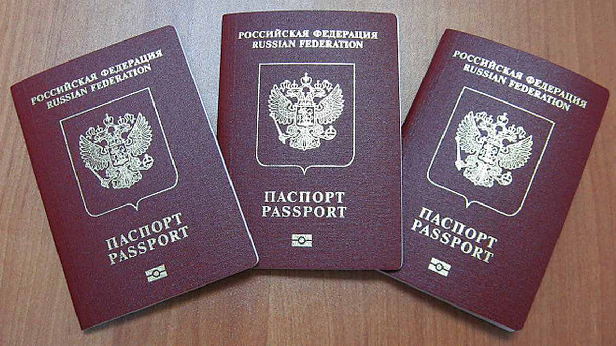 Какие фото делать на паспорт