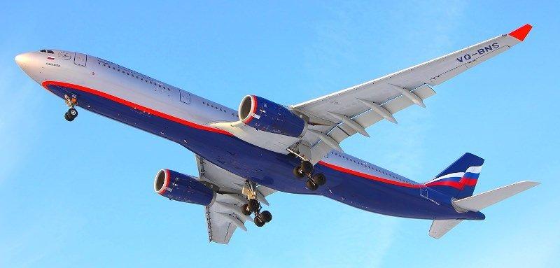 Купить льготный билет на самолет в крым из москвы цены на билет самолет красноярск душанбе