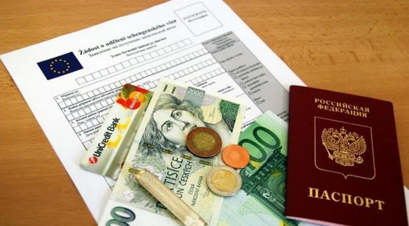 Справка с места работы для шенгенской визы, образец банковской выписки