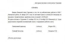 документы для кредита в москве Станиславского улица