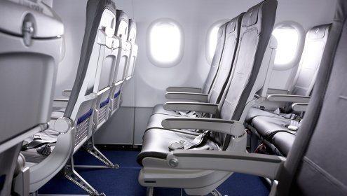 кресло Lufthansa