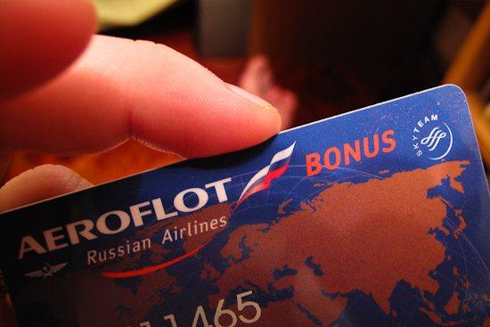 карта аэрофлот-бонус