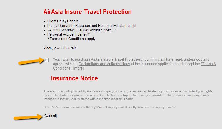 Отказ от страховки Air Asia