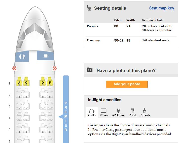 seatguru - Описание мест в самолете