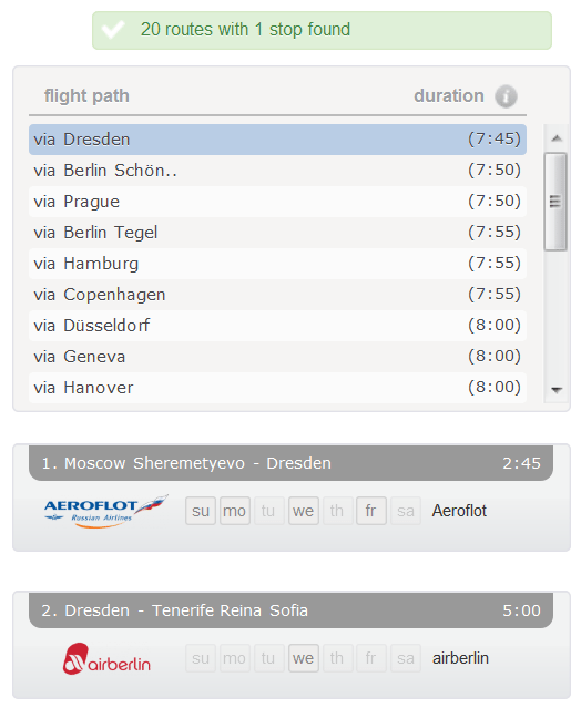 рейсы с пересадкой