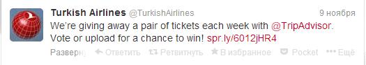 Turkish Airlines twitter