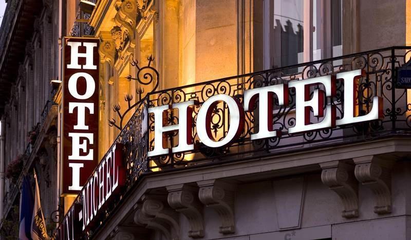 отзывы на отели