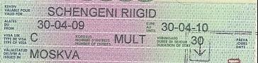 как считать дни пребывания в Шенгене