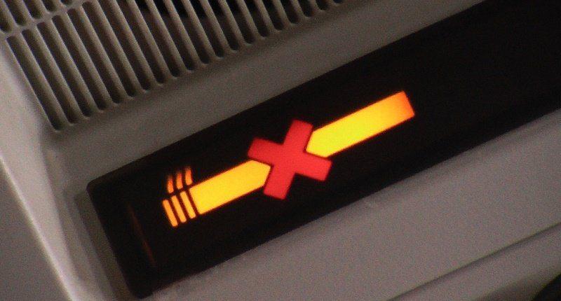 Провоз сигарет в самолете