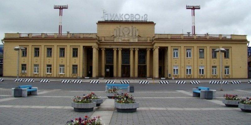 Аэропорт Пулково, старый терминал