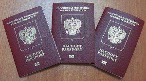 Что делать если вы потеряли паспорт
