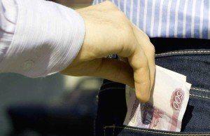 Как обезопасить свои деньги и документы в путешествии?