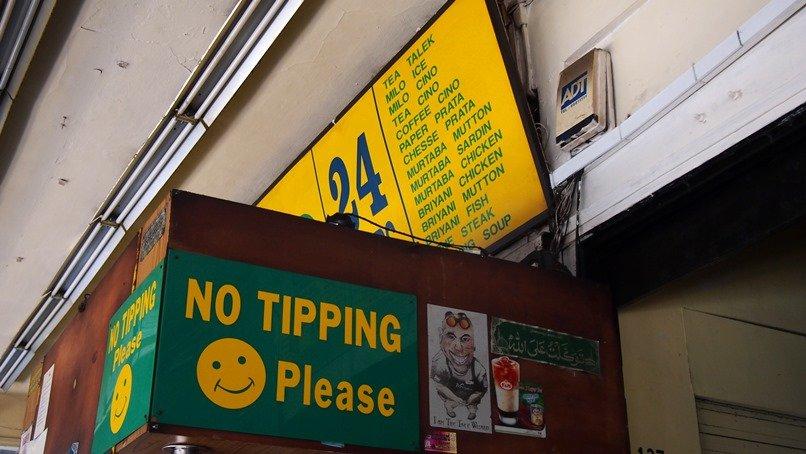 чаевые в Сингапуре запрещены