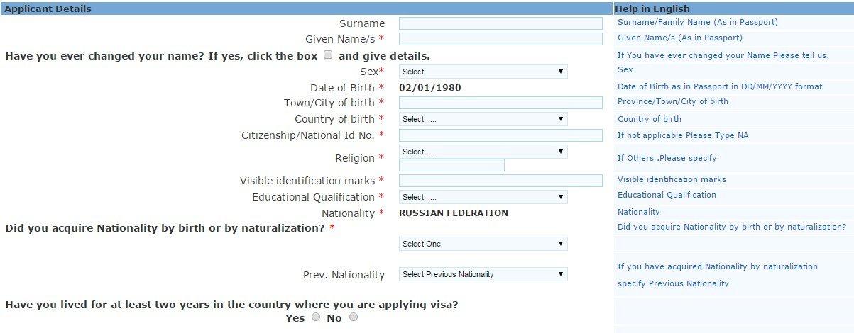 Инструкция по получению визы в Индию по прибытию