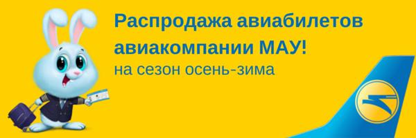 Авиабилеты Москва Пекин AviaSales купить авиабилеты